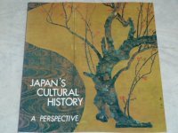 Japan\'s Cultural History A Perspective