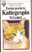 Eerste gewin is kattegespin W. Geldof