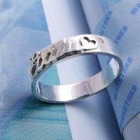 Dames ring inclusief tekst graveren