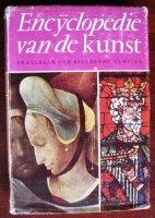 Encyclopedie van de kunst - vraagbaak