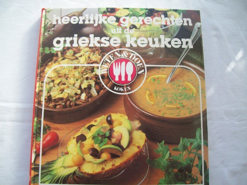 Het allereerste gedrukte nederlandse kookboek