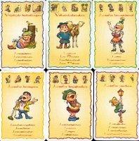 Laaf (Eftelingvolk) kwartetspel van Jumbo 1999