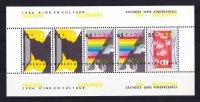 Kinderzegels 1986 Blok met envelop en