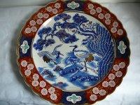 Groot Chinees bord zeer mooi 42