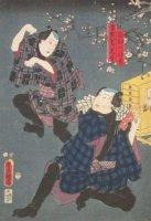 Japanse houtsnede Kunisada 2 dansende mannetjes