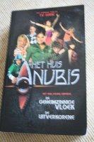 Het huis Anubis Omnibus de geheimzinnige