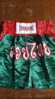 Heren thaiboxing sportbroek groen/rood mt:m nieuw