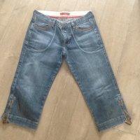 Riverwood Jeans knielengte waist 32 (maat
