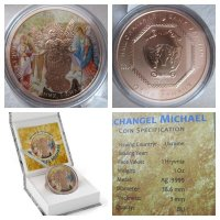 Aangeboden: Ukraine 2015 1 Grivna Archangel Michael Freska 1oz zilver Gilded € 59,-