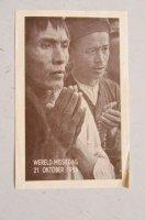 Zwart-wit prentje Wereldmissiedag 21 oktober 1956
