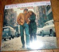 Aangeboden: Bob Dylan