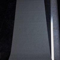 Vliesbehang donkergrijs relief-4 rol-prijs per rol
