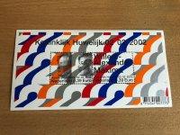 Postzegel set 2 st Koninklijk Huwelijk