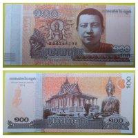 Aangeboden: Cambodia 100 Riels 2014 P-65 UNC € 0,35