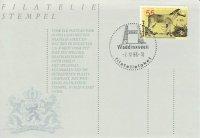 Filatelieloket Waddinxveen 1988