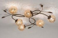 Aangeboden: Plafondlamp bollen goud kleur met roest bruin antiek brons n.v.t.