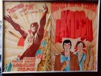Russische posterontwerpen gouaches 20 x 30