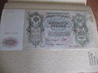 Aangeboden: Verzameling bankbiljetten (van de hele wereld) n.o.t.k.
