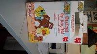 Aangeboden: Babypuzzel Puzzel & Knuffel Jumbo + Bumba € 5,-