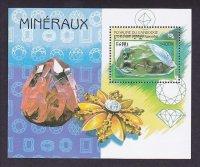 Aangeboden: Cambodja blok mineralen, diamant t.e.a.b.