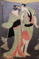 Japanse houtsnede Sharaku acteursprent
