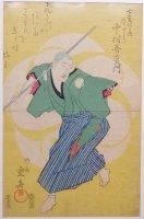 Japanse houtsnede Shigeharu acteursprent